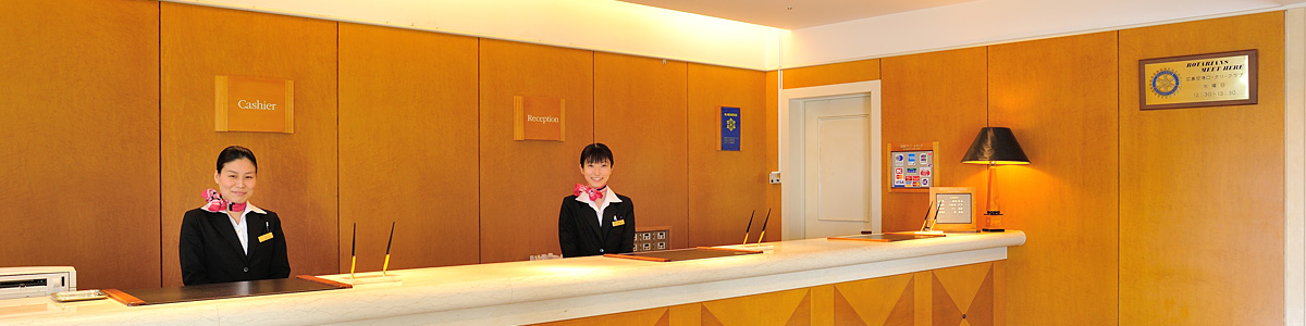 Hiroshima Airport Hotel Facility and Services